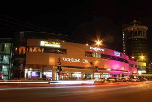 Флеш-моб в «Донецк Сити» 1го Января в честь Дня Рождения Максима