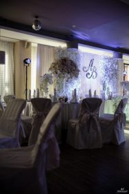 Свадьба Андрея и Валерии в английском стиле