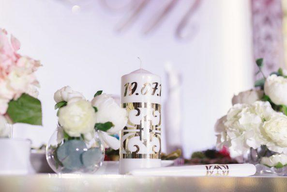 Свадьба Жени и Тани