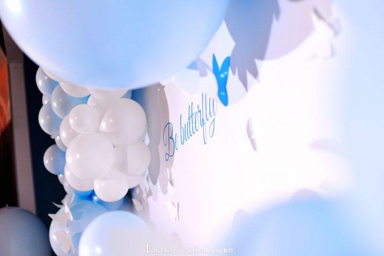 "Потрясающее мероприятие для девушек Be Butterfly в ""Атласе"""