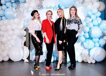 Потрясающее мероприятие для девушек Be Butterfly в «Атласе»