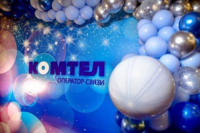 Корпоратив в Донецке