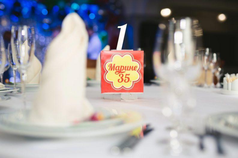 """Вечеринка в стиле 90х. День рождения """"Лихие 90е"""""""