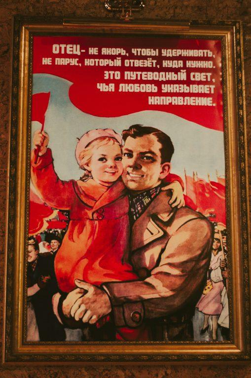 """Тематический юбилей """"Рожденные в СССР"""""""